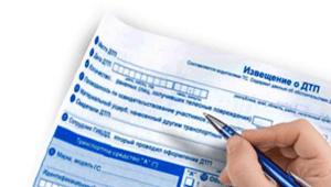 Как правильно заполнить извещение о ДТП - нужно ли заполнять + как правильно все сделать